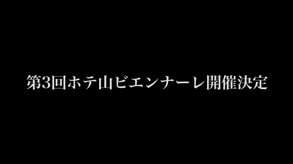 シーケンス 01_10021