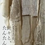 haji_web2-230x325